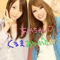 高橋豊子 - Google+