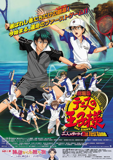 The Prince of Tennis The Movie : The First Game [พากย์ไทย]
