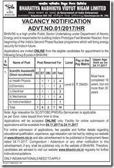 BHAVINI Advertisement 2017-2018 www.indgovtjobs.in