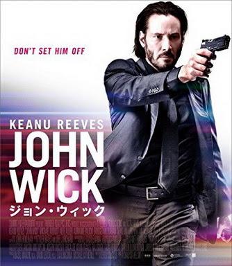 [MOVIES] ジョン・ウィック / JOHN WICK (2014)