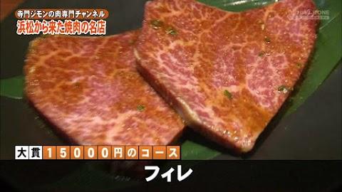 寺門ジモンの肉専門チャンネル #31 「大貫」-0868.jpg