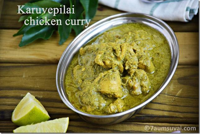 Karuvepilai chicken curry