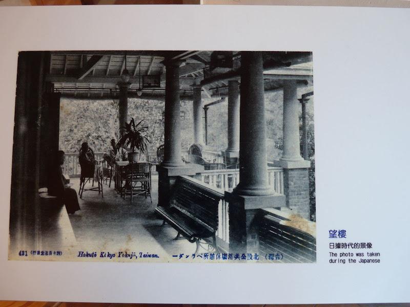 TAIWAN..Taipei,Xinbeitou Musée aborigène , Musée des sources chaudes et mémorial Sun Yat Sen 01/2009 - Xinbeitou%2B070.jpg