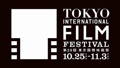TIFF2016-yoko.jpg