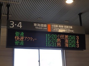 DSC08327.JPG