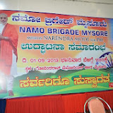 NaMo Brigade Mysore Chapter Launch Event