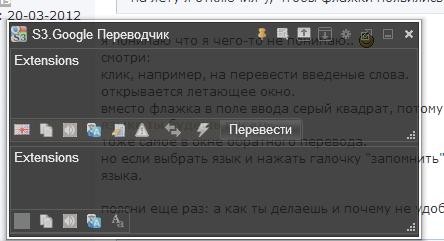 screenshot%2525202015-07-30%252520007.png