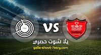 نتيجة مباراة بيرسبوليس والسد القطري اليوم 27-09-2020 دوري أبطال آسيا