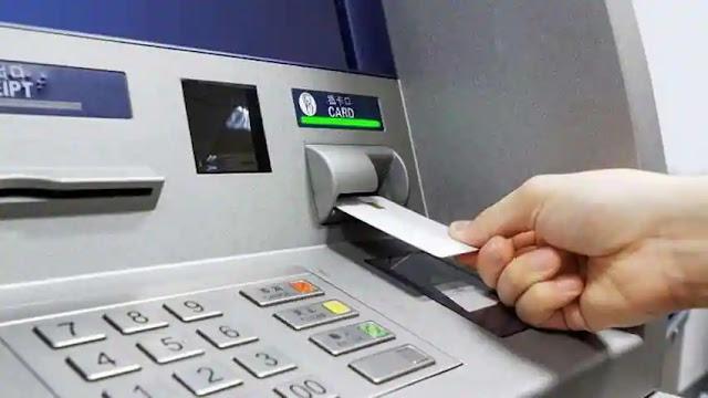 ATM क्या हैं ? ATM Full Form?