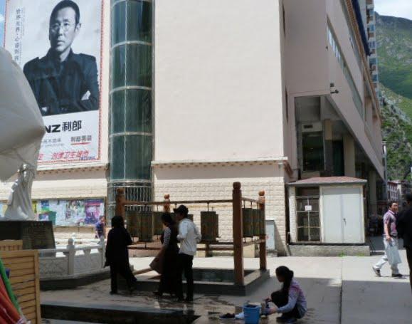 CHINE SICHUAN.KANDING , MO XI, et retour à KANDING fête du PCC - 1sichuan%2B1474.JPG