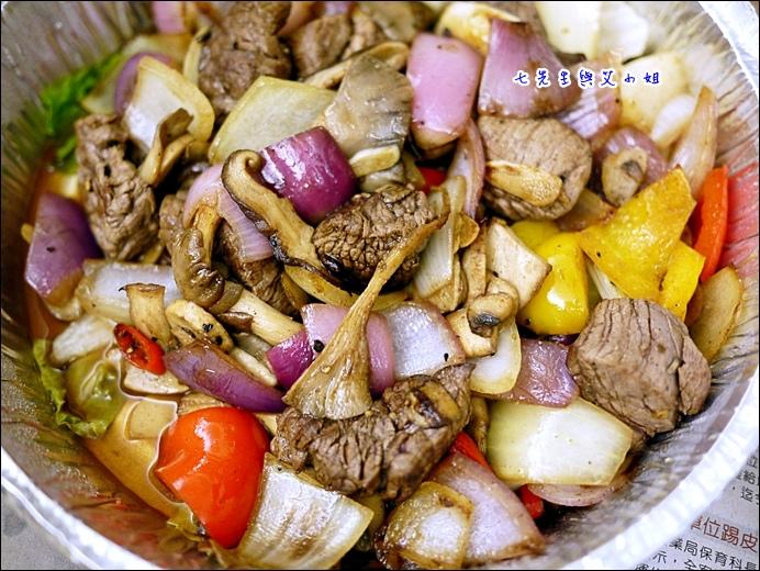 10 西西里辣牛肉