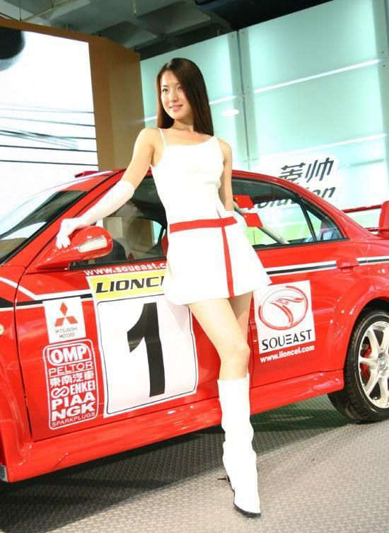 Cute Asian Girl on Car Show Collection Pictures ~ GIRL AND CAR