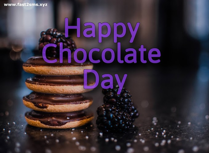 Chocolate Day pic With Name, Chocolate Day Images 2021 Download By FAST2SMSXYZ