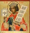 King Solomon Russian Icon