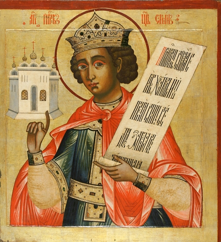 King Solomon Russian Icon, King Solomon