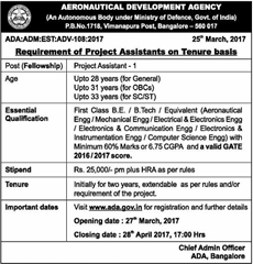 ADA Project Assistant Jobs 2017