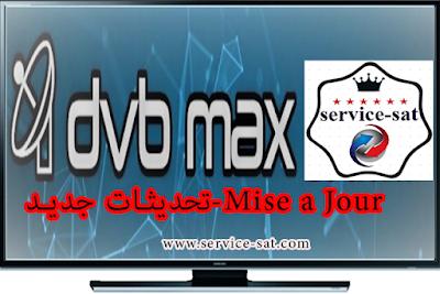 تحديث جديد لجهاز +DVBMAX-icosium-S2