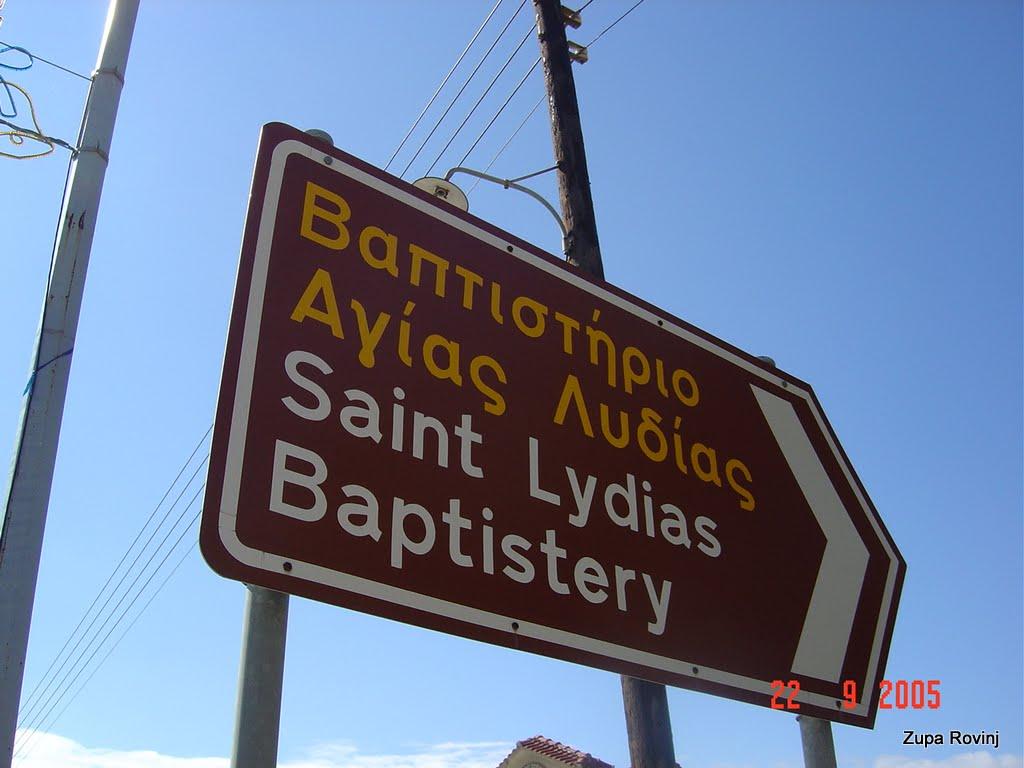 Stopama sv. Pavla po Grčkoj 2005 - DSC05251.JPG
