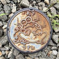 札幌市下水道雨水桝デザインハンドホール蓋(カエル)