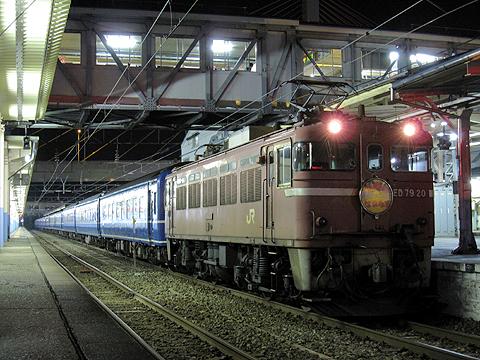JR夜行急行「はまなす」 ED79 青森駅にて