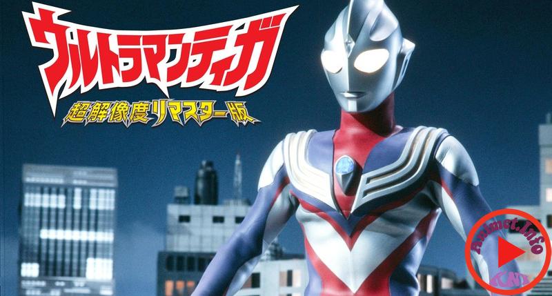 Ultraman Tiga Gaiden : Revival of the giant - Người Khổng Lồ Cổ Đại Thức Tỉnh