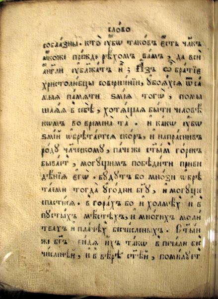 xxx imagen 74