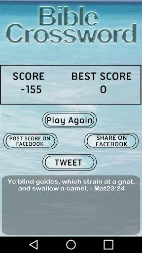 Bible Crossword FREE Apk Download 6