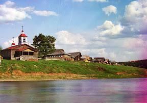 Общий вид на пристань реки Межевая Утка в 1912 году