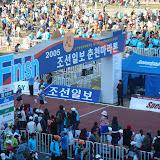 朝鮮日報春川國際馬拉松2(南韓 23/10/2005)