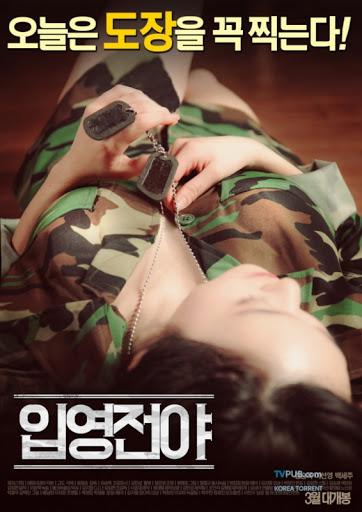 [เกาหลี18+] The Night Before Enlisting (2016) [Soundtrack ไม่มีบรรยาย]