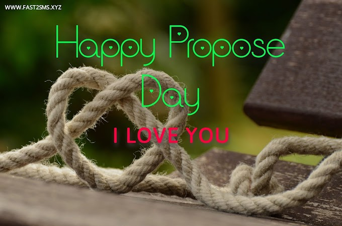 Propose Day Images With Name, Propose Day 2021 Pic Download By FAST2SMSXYZ