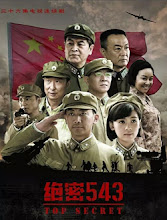 Top Secret / Jue Mi 543 China Drama