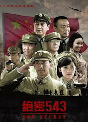 Top Secret / Jue Mi 543 China Drama