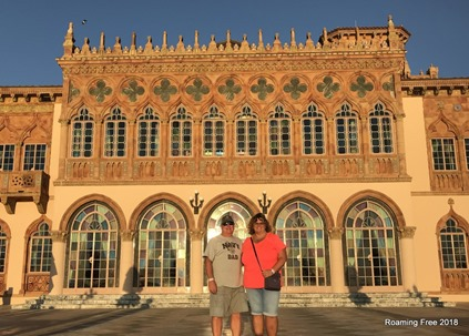 Back patio of the Ringling