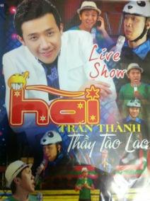 Live Show Trần Thành - Thầy Tào Lao (2012)