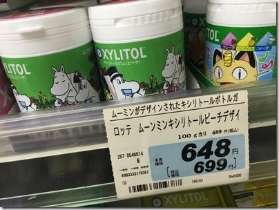 Lotte X Moomin XYLITOL