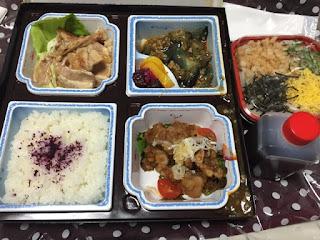 桐生プリオパレスで出たお弁当