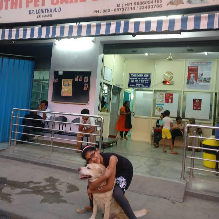 Maruthi Pet Care Centre - Veterinarian in Bengaluru