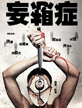 Delusion  China Movie