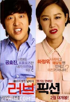 Tiểu Thuyết Tình Yêu - Love Fiction (2012) Poster