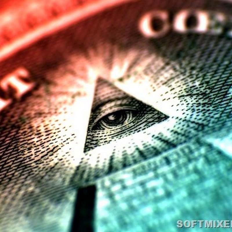 Всевидящее око доллара