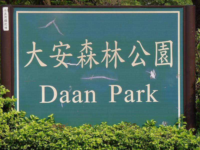 TAIWAN. Taipei Jade Market - P1160159.JPG