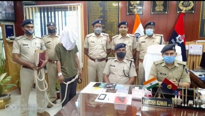 आपराधिक गिरोह के बीच वर्चस्व एवं प्रतिद्वंदिता को लेकर की गई श्री नारायण सिंह की हत्या