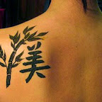 imagenes%de%tatuajes%de%letras%chinas