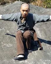 Fu Tao China Actor