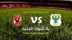 نتيجة مباراة الأهلي والمصري اليوم بتاريخ 29-08-2020 في الدوري المصري