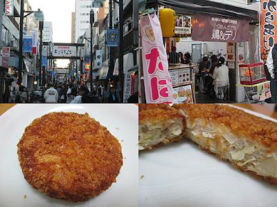 戸越銀座商店街にある『鶏&デリ(とりあんどでり)』