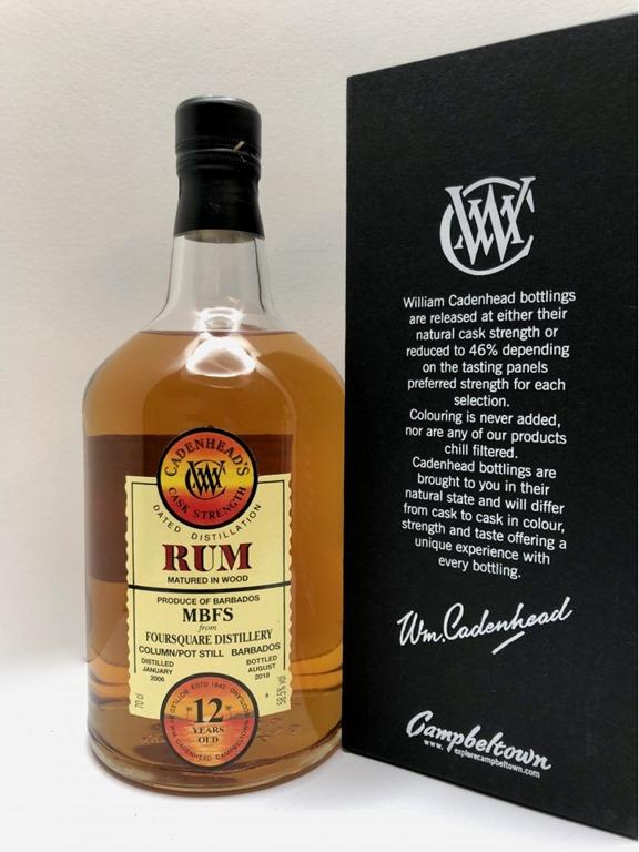 [4+Sq+Rum+12-750x1000%5B3%5D]