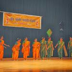 A2MM Sankrant 25Jan 2014 (4).NEF
