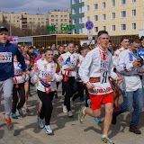 «Minsk Rock'n'Roll Athletic Run»